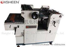 厂家直销 上海西辉 XHDM480 多功能打码压米线机
