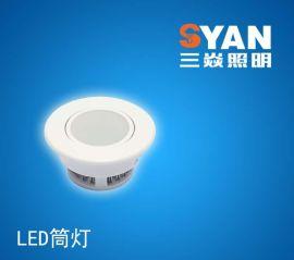 三焱LED天花筒灯防雾圆形节能照明厨卫厨房客厅灯卧室灯天花洞灯