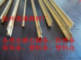 广西南宁柳州玉林桂林仿黄铜水磨石地坪仿铜塑料条铜条氧化铁红粉夜光石子