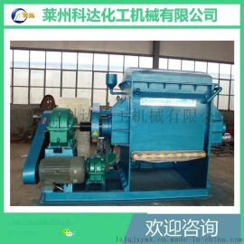 混合机 捏合机莱州科达化机现货供应300L碳钢捏合机