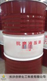 长沙液压油批发,46号抗磨液压油厂家直销