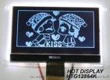 12864顯示屏儀表顯示屏HTG12864K1
