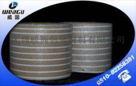 无锡威固包装皱纹夹丝复合纸钢带缠绕纸vg620