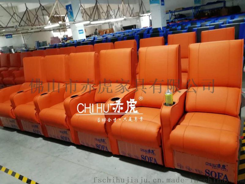 佛山赤虎品牌高端影院沙发 中国制造影院沙发座椅厂家