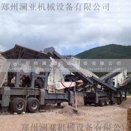 厂家直销 建筑垃圾移动破碎站 高效型移动式破碎机
