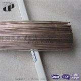 30%AgOD3.2*500銀焊條銀基釺焊接材料