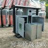 邢臺小區垃圾桶廠家——分類垃圾桶