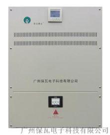 PL智能照明节能调控装置PL-100KVA