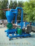 厂家直销气力输送机 按需定制气力输送机曹