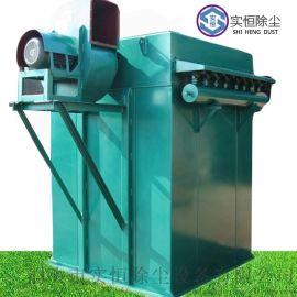 100吨搅拌站水泥罐仓顶脉冲布袋除尘器厂家方案设计