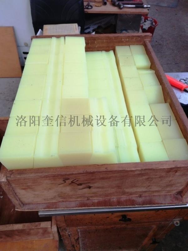 卷扬机天轮用衬垫 聚氨酯黄色