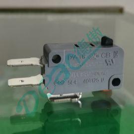 小家电智能控制微动开关,自动化用微动开关,