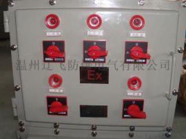 鼓风机防爆PLC控制柜
