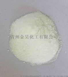 供应JH-8502系列造纸助留助滤剂【青州金昊】