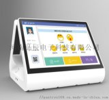 品辰-窗口智慧雙面屏評價器(PT-I1203)