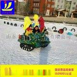 雪地裏呼嘯開過 新型雪地坦克 模擬遊樂坦克練戰術