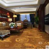 鄭州酒店工程地毯 _酒店印花地毯_主題酒店地毯