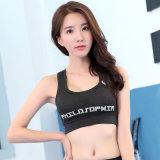 韓版新款運動速幹文胸透氣瑜伽服健身跑步內衣背心女士