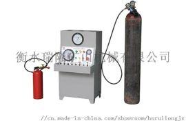 氮气灭火器灌装机提高工作效率,实现连续灌装