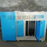 等离子光氧一体机废气净化设备工业环保设备