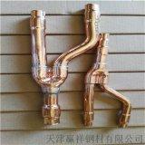 現貨直銷 高質紫銅折彎 銅三通 銅閥門 廠家可加工