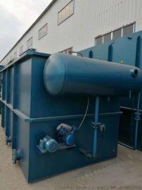 大型工厂污水溶气气浮处理设备