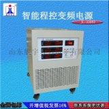 三进三出3kw变频电源稳压稳频稳压器