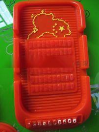 汽车仪表台手机防滑垫 多功能手机支架可印logo