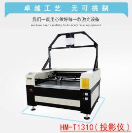 汉马激光投影仪定位激光切割机_投影定位双头激光机