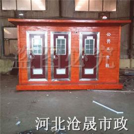晋城景区移动厕所厂家 环保卫生间