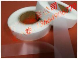 TPU防水胶条TPU热封胶带TPU透明防水胶条