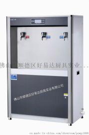 寶騰櫃式節能飲水機BT-3G