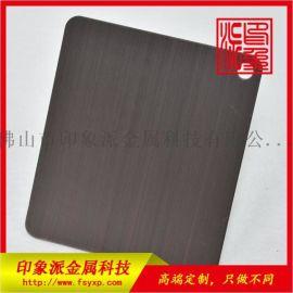 黑古铜不锈钢镀铜板 304拉丝黑古铜佛山厂家供应