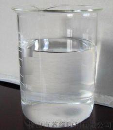 纳米银抗菌溶液 无色纳米银抗菌溶液