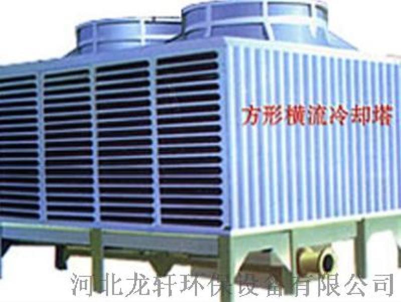 現貨促銷玻璃鋼冷卻塔小型逆流式冷卻塔支持定製