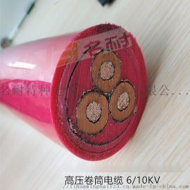 名耐特种高压聚氨酯卷筒电缆,卷筒电缆贴牌加工