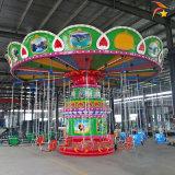小型西瓜飞椅游乐设备视频 公园旋转飞椅游乐设施