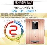 厂家支持贴牌生产YX-W011无水箱管线机