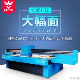 2513UV理光打印机大型背景墙瓷砖