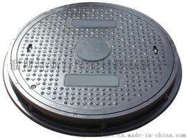 供应欧标EN124复合井盖,荷载C250井盖