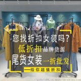棉麻民族風女裝唯蕭折扣品牌女裝抹胸廈門女裝品牌