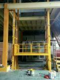 河北简易货梯保定市直销工业园升降设备液压货梯