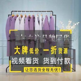 女装长袖衬衫唯众良品货源从哪里来库存尾货服装针织衫大码女装秋装