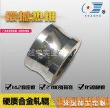 加工定制硬质合金轧辊 钨钢过线轮 冷轧轧辊