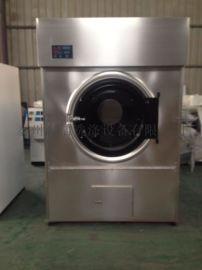 定型100公斤工业烘干机,酒店宾馆布草烘干机