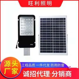 厂家直销 太阳能路灯 一体化道路照明庭院灯30W