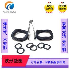 弹簧钢65Mn波形垫圈,三波峰垫圈D6-D240,不锈钢波形垫片