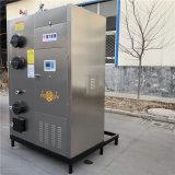 两用锅炉 蒸汽发生器