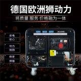 350A柴油發電電焊機型號