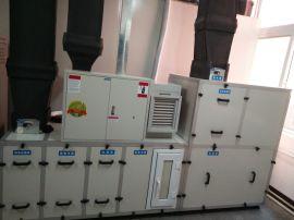 杭州百科特奥转轮除湿机 除湿解决方案 优质服务商